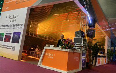 广州市励峰舞台灯光音响设备有限公司